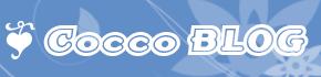 Cocco BLOG